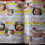 05 Tokyo Ramen Magazine 150x150 Ultimate Ramen Magazine