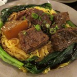 08 Beef Brisket and Tendon Lo Mein Noodle Village 150x150 Noodle Village