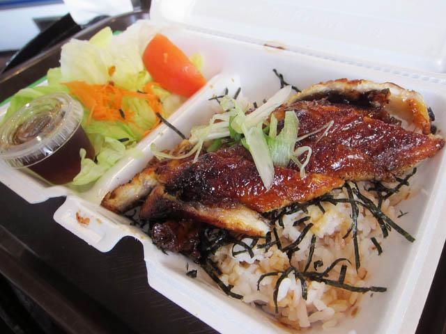 Eel Hitsumabushi Lunch - Tebaya
