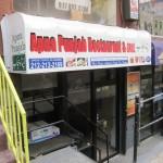01 Apna Punjab Restaurant Grill 150x150 Apna Punjab Restaurant