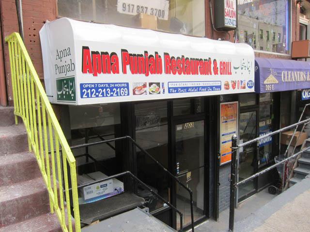 01 Apna Punjab Restaurant & Grill