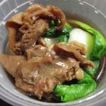 01 Beef Stew Noodle Soup - Main Noodle House