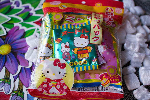 01 Hello Kitty Snack Pack