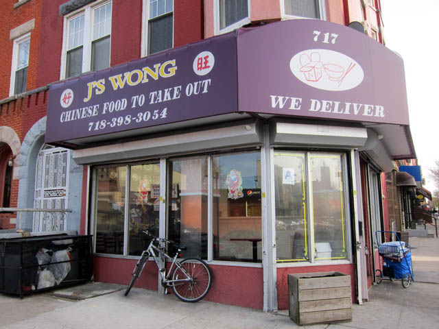 01 J's Wong Chinese Restaurant
