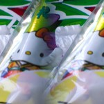 02 Hello Kitty Snack 3D 150x150 Hello Kitty Snack Pack