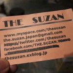 05 The Suzan band card 150x150 Ruffles Molten Hot Wings Flavored Chips