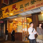01 Overseas Taste Restaurant