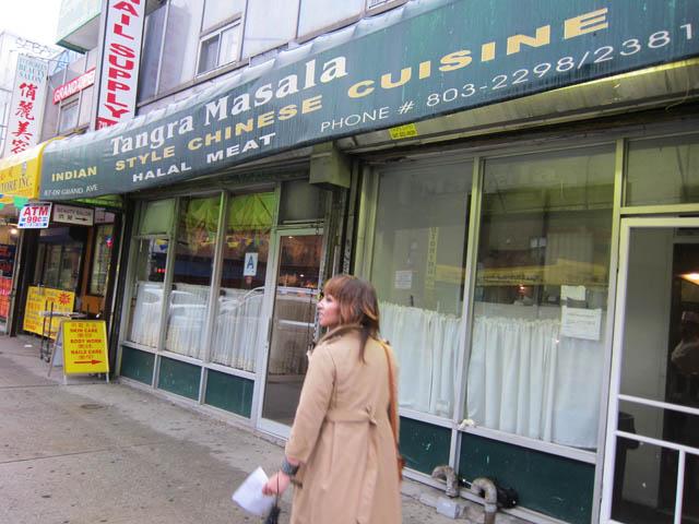 01 Tangra Masala Restaurant Queens NY
