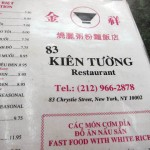 01 Kien Tuong menu 150x150 Kien Tuongs Bitter Melon and Congee