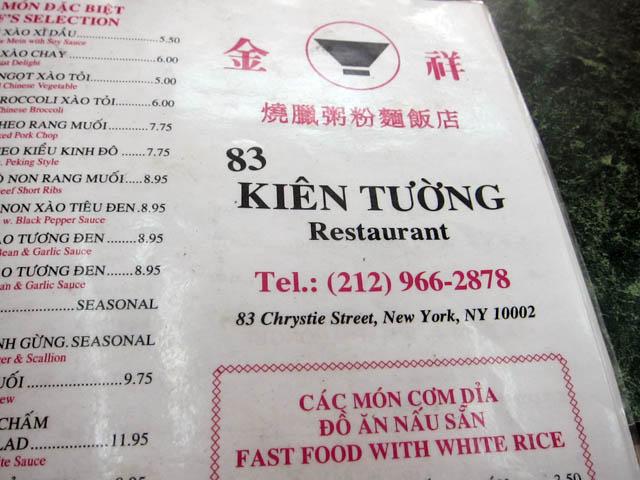 01 Kien Tuong menu