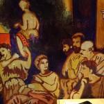 12 painting mural 150x150 El Emperador Elias Restaurant