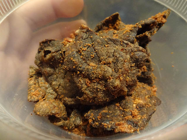 01 Indonesian Spicy Cow's Lung