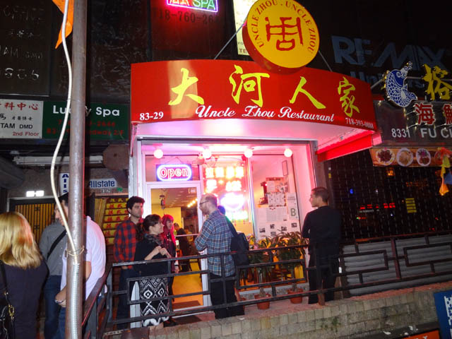 01 Uncle Zhou Restaurant - Queens NY