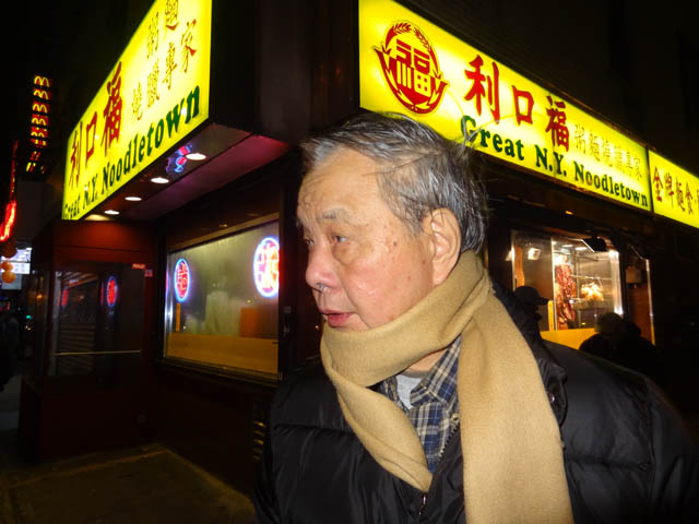 01 Dad at Great NY Noodletown