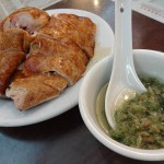02 Soy Sauce Chicken and Ginger Scallion Sauce 150x150 Great NY Noodletown