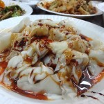 04 Dumplings with Chili Sauce - Cheng Du Tian Fu