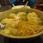 04 Wonton Noodle Soup - Big Wong King