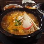 12 Doenjang Soup Sik Gaek 150x150 Sik Gaek Korean Restaurant   $5.99 Lunch Special