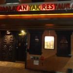 01 Himalayan Yak Restaurant 150x150 Himalayan Yak Restaurant