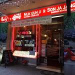 01 Muk Eun Ji Son Ja Jang Restaurant 150x150 Muk Eun Ji & Son Ja Jang Restaurant