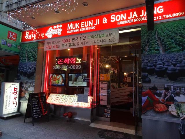 01 Muk Eun Ji & Son Ja Jang Restaurant