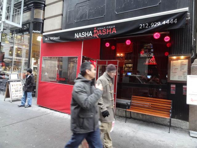 01 Nasha Rasha Restaurant