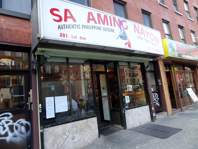 01 Sa Aming Nayon - Filipino Restaurant