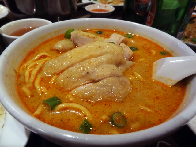 10 Curry Hainanese Chicken Noodle SoupNew Malaysia Restaurant