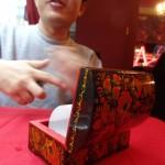 15 Bill Box - Nasha Rasha