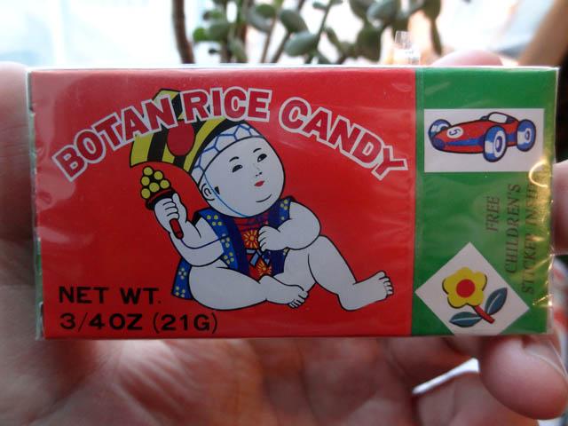 01 Botan Rice Candy