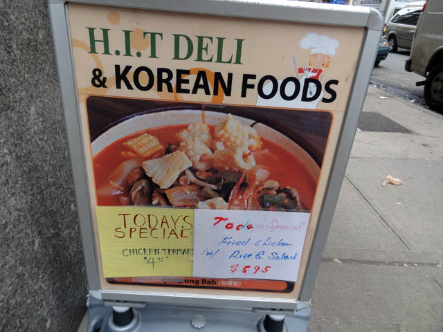 01 HIT Deli & Korean Foods