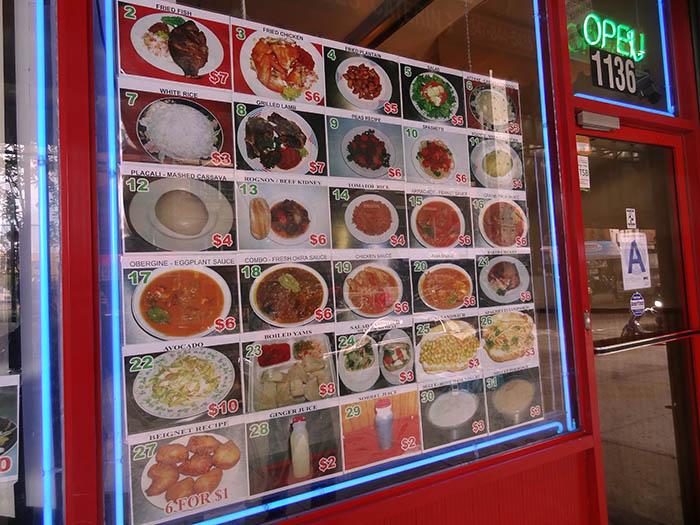 02 window menu restaurant abidjan me so hungry for African cuisine menu