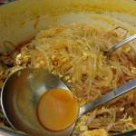 03 Elisas Yukaejang soup 150x150 Elisas Homemade Yukaejang Soup