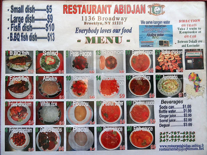 05 indoor menu restaurant abidjan me so hungry for African cuisine menu