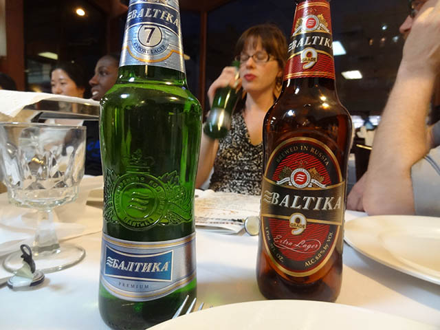 Baltika No7 Premium | Baltika Brewery (Baltic Beverages Holding ...