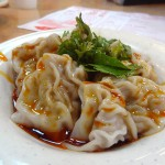 05 Wonton with Spicy Oil Excellent Pork Chop House 150x150 Excellent Pork Chop House