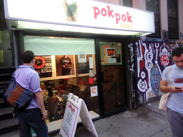 01 Pok Pok Wing NYC