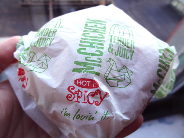 01 McDonald's Hot 'n Spicy McChicken Sandwich