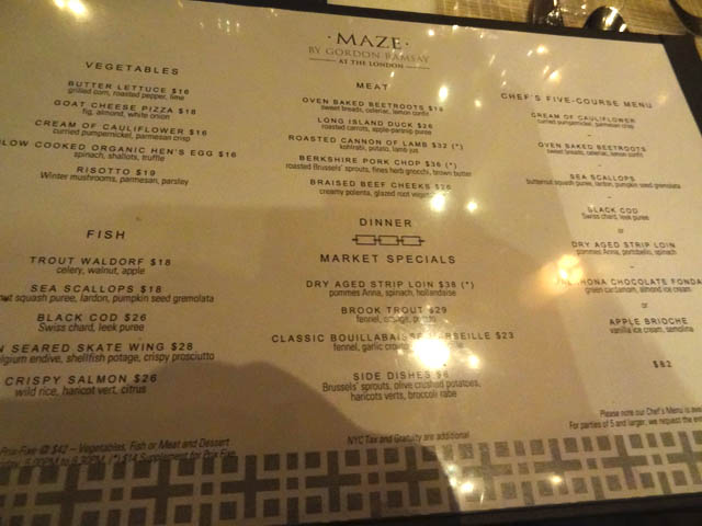 01 menu - Maze Restaurant