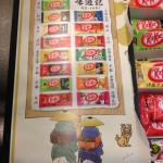 03 Japanese Kit Kat variety gift box 150x150 Crazy Japanese Kit Kat Flavors
