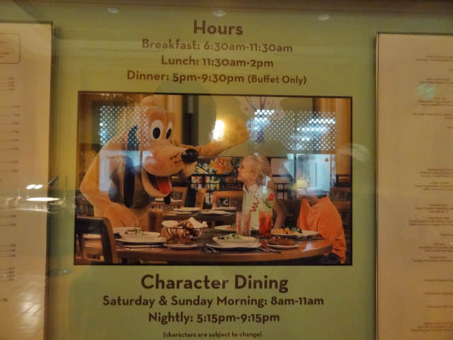 Garden Grove at Walt Disney World Swan Hotel Orlando FL ME SO