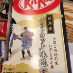 04 Japanese Kit Kat variety gift box 150x150 Crazy Japanese Kit Kat Flavors
