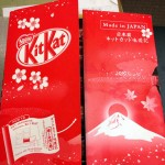 05 Japanese Kit Kat variety gift box 150x150 Crazy Japanese Kit Kat Flavors
