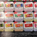 06 Japanese Kit Kat variety gift box 150x150 Crazy Japanese Kit Kat Flavors