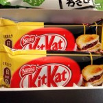 07 Red Bean Sandwich Japanese Kit Kat 150x150 Crazy Japanese Kit Kat Flavors