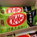 08 Green Tea Japanese Kit Kat 150x150 Crazy Japanese Kit Kat Flavors