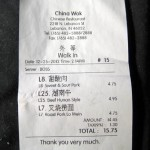 13 China Wok recept 150x150 Tio Wally Eats America: China Wok (Lebanon, Indiana)