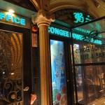 01 Congee Bowery Restaurant 150x150 Congee Bowery Restaurant
