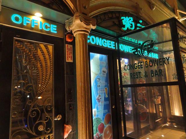 01 Congee Bowery Restaurant