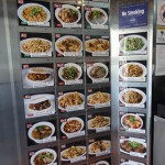 03 menu Xian Famous Foods Brooklyn 150x150 Xian Famous Foods Brooklyn